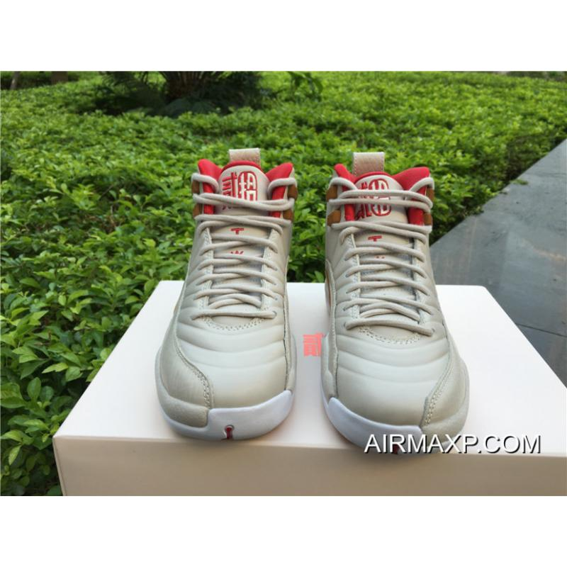 38808b06af337c ... Women Air Jordan 12 GS  CNY  Light Orewood Brown And Varsity Red New  Release ...